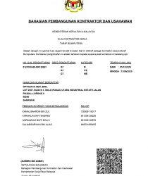 Contractor Work Certificate