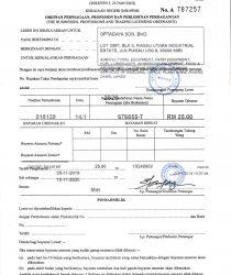 Trade License 4
