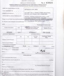 Trade License 5